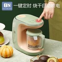 贝能婴儿辅食机宝宝多功能蒸煮搅拌一体机辅食料理机研磨器打泥机
