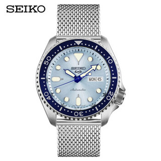 SEIKO 精工 新盾牌5号系列 SRPE77K1 男士机械表