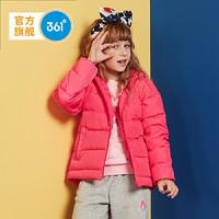 361度女童装保暖休闲羽绒服冬季新品 N61842920