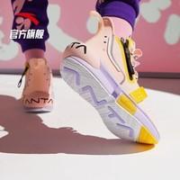ANTA 安踏 112011619A 男士篮球鞋