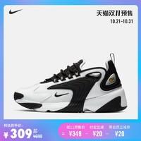 NIKE 耐克 Nike耐克官方NIKE ZOOM 2K 女子运动鞋休闲鞋复古 AO0354