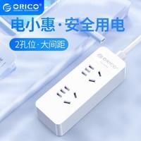 ORICO 奥睿科 新国标2孔插座 0.15m