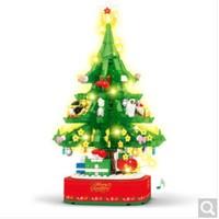 HUIQIBAO TOYS 汇奇宝 灯光音乐圣诞树 486颗粒