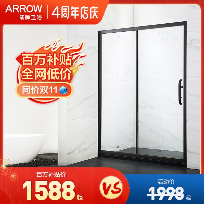 箭牌黑色淋浴房一字型隔断整体浴室干湿分离移门卫生间家用形浴屏