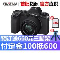 富士(FUJIFILM)新品x-s10 xs10 复古微单电数码相机 vlog自拍 五轴防抖 S10 15-45套机 ...