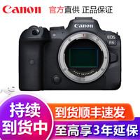 佳能(Canon)eos r5 r6全画幅微单相机 数码照相机 专业微单Vlog相机 8K视频拍摄 预订 国行佳能R6 单机身 标配