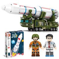 【新品】森宝积木203011-203115超萌长征运载航天火箭拼装积木玩具 203014 长征6号