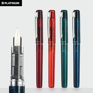 PLATINUM 白金 PREFOUNTE PPF-800 透明示范钢笔