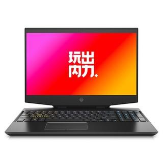 HP 惠普 暗影精灵6 Air 15.6英寸 笔记本电脑 (黑色、酷睿i7-10750H、16GB、1TB SSD、RTX 2070 Max-Q 8G)