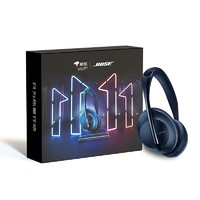 BOSE 博士 700 限量礼盒版 耳罩式头戴式无线蓝牙降噪耳机 午夜蓝