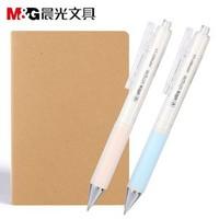 M&G 晨光 R32210 A5牛皮笔记本 40页  送2支晨光中性笔