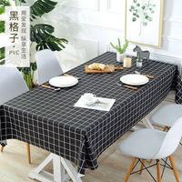 移动专享 : 姒桀 ins台布长方形餐桌布  40*60cm