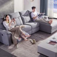 CHEERS 芝华仕 10373 电动布艺功能沙发组合 四人位 中灰色 面向沙发右角位
