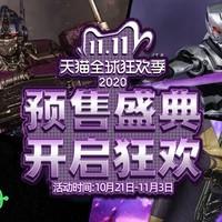 天猫 threezero旗舰店 双11预售