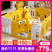 丘巴围栏婴儿爬行垫游戏防护栏大黄猫围栏6+4+4