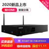 海美迪H200 pro 4K高清播放器 硬盘播放器 蓝光播放机 3D/HDR全景声家庭影院 原厂标配