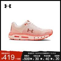 安德玛官方UA HOVR Infinite Mojave女子运动跑步鞋3022570 *2件