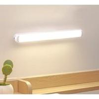 凝日  NRD001   led宿舍护眼台灯