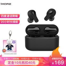 万魔(1MORE) PistonBuds 真无线蓝牙耳机 TWS 通话降噪迷你入耳式音乐运动手机耳机 ESC3001T 黑色