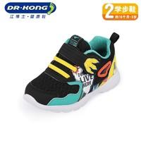 双11预售 : Dr.Kong 江博士 侏罗纪限定 儿童软底学步鞋