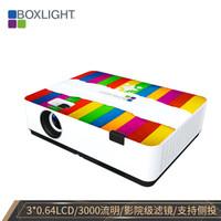 BOXLIGHT 宝视来 VF6-C 智能家用投影机