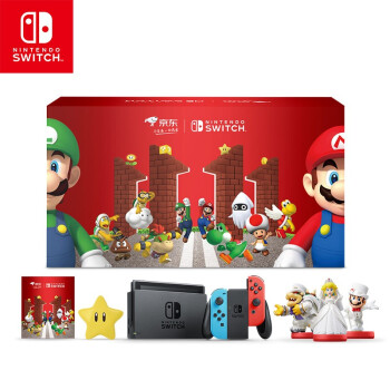 Nintendo Switch 双11马力欧礼盒 含3款马力欧游戏&3款amiibo&星星解压球