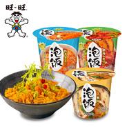 旺旺 哎呦泡饭麻辣小龙虾味猪肚鸡味方便速食组合装4碗**