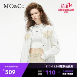 双十一预售MOCO2020春季新品纯棉机车流苏牛仔外套 摩安珂