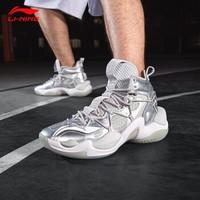 LI-NING 李宁 空袭6 韦德之道 男士篮球鞋