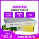 曼牌(MANN)活性炭空调滤CUK2358 *2件 87.8元(需用券,合43.9元/件)