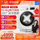 LG 10.5kg新品360°速净喷淋蒸汽洗烘直驱变频滚筒洗衣机FMV10Q4W 4999元