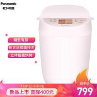 松下(Panasonic) 面包机 粉色 家用1斤 烤面包机 家用 全自动 早餐机 果料自动投放 多功能和面 SD-PY100