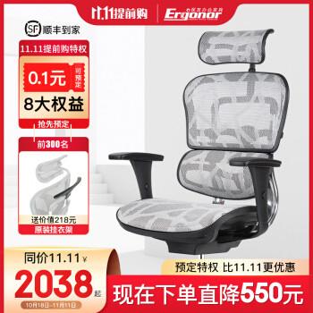 保友金豪b高配版人体工学椅家用电脑椅办公椅可躺老板椅升降电竞椅联友透气网布座椅 银白色(仿生网)