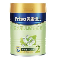 Friso 美素佳儿 金装 婴幼儿配方奶粉 2段 400g