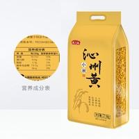 燕之坊 沁州黄小米 2.5kg *5件 +凑单品