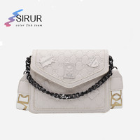 SIRUR小众女包2020新款潮流质感洋气链条百搭宽带单肩斜挎小方包