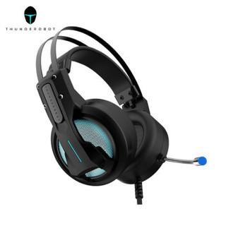 雷神(ThundeRobot) H31头戴式游戏耳机 7.1声道 电脑耳机带麦 电竞耳机 网课耳机