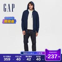 预售Gap男装纯色卫衣秋冬618726 2020新款男士潮流运动开衫外套