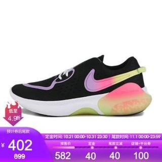 Nike耐克女鞋2020春季款JOYRIDE RUN 2 POD CNY跑步鞋CU8430-091