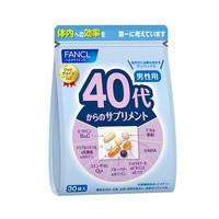 双11预售、88VIP:FANCL 男40岁综合营养包 30包/袋*2