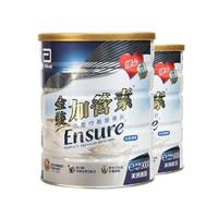 双11预售、88VIP:Abbott 雅培  港版金装加营素成人奶粉香草味 900g*2罐