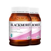 双11预售、88VIP:Blackmores 澳佳宝 月见草油胶囊 190粒 *2