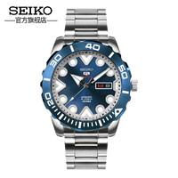 SEIKO精工5号全自动机械表水鬼防水运动男表SRPA09J1