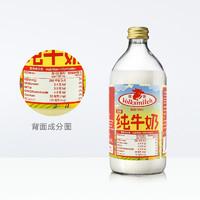 德质 全脂纯牛奶 490ml*2 *5件