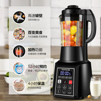 Joyoung 九阳 JYL-Y29 破壁料理机