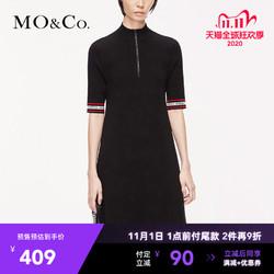 双十一预售MOCO秋季新品字母提花立领针织连衣裙 摩安珂