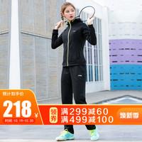 李宁(LI-NING)运动服套装男女2020秋季 *5件