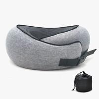 米良品 创意便携午休护颈枕