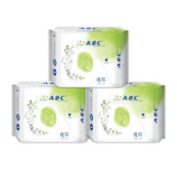 ABC 汉方纯棉系列 0.08特薄日用迷你巾190mm*8片*3包装