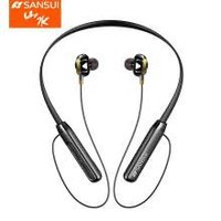 SANSUI 山水 i37 蓝牙耳机 *2件